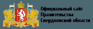 Официальный сайт Правительства СО