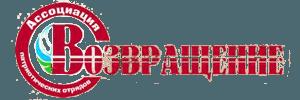 Ассоциация патриотических отрядов