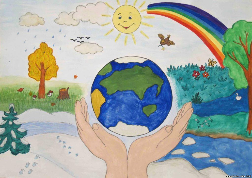 Детские рисунки 3 4 года на конкурс экология