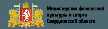 Министерство физической культуры и спорта СО