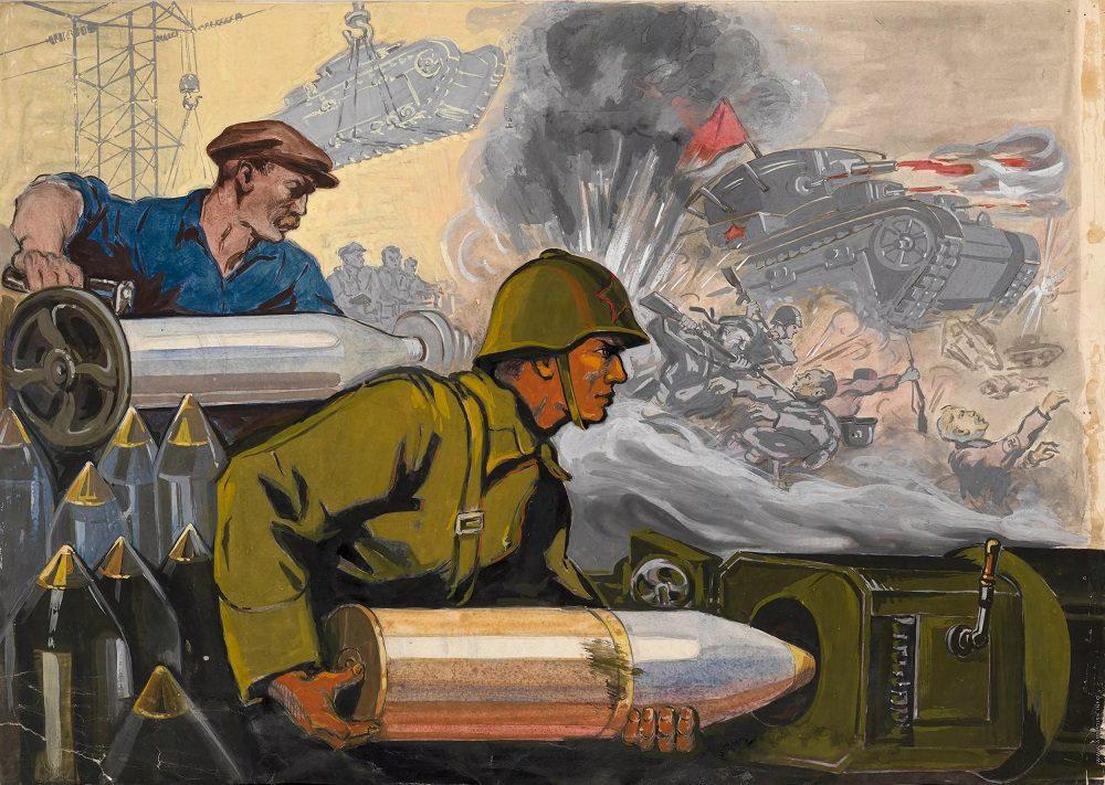 Картинки трудовые подвиги